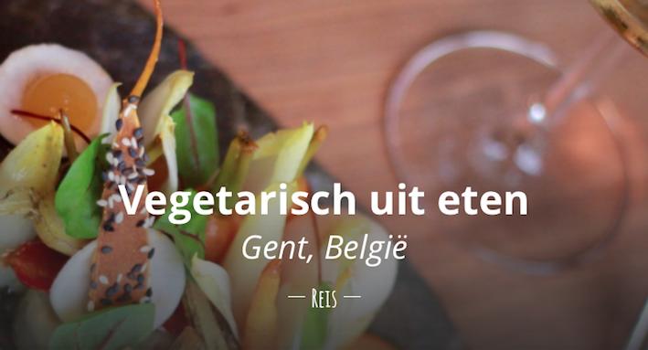 Vegetarisch uit eten Gent vegetarisch restaurant Gent Vlaanderen België EVA