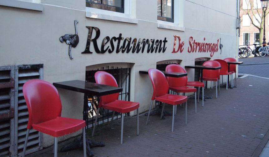 biologisch restaurant amsterdam de struisvogel duurzaam uit eten