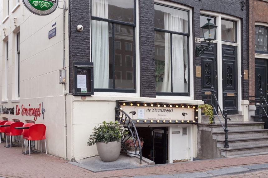terras Restaurant De Struisvogel Amsterdam biologisch duurzaam Keizersgracht Berenstraat 9 straatjes negen straatjes
