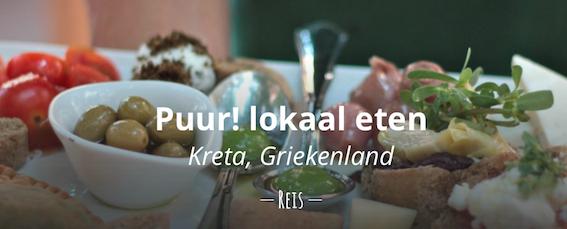 Puur! lokaal eten op Kreta